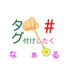 【動】あなたはだんだん…2 ~SNS用(個別スタンプ:07)