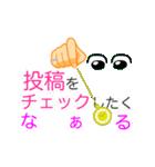 【動】あなたはだんだん…2 ~SNS用(個別スタンプ:08)
