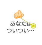 【動】あなたはだんだん…2 ~SNS用(個別スタンプ:09)