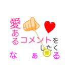【動】あなたはだんだん…2 ~SNS用(個別スタンプ:10)