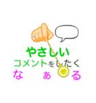 【動】あなたはだんだん…2 ~SNS用(個別スタンプ:11)