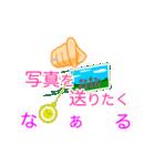 【動】あなたはだんだん…2 ~SNS用(個別スタンプ:15)