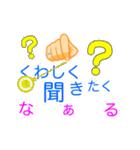 【動】あなたはだんだん…2 ~SNS用(個別スタンプ:17)