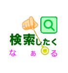 【動】あなたはだんだん…2 ~SNS用(個別スタンプ:18)