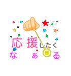 【動】あなたはだんだん…2 ~SNS用(個別スタンプ:19)