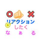 【動】あなたはだんだん…2 ~SNS用(個別スタンプ:24)