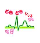 もっと!★踊るユルカワ心電図と臓器★医学(個別スタンプ:01)