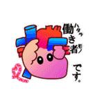 もっと!★踊るユルカワ心電図と臓器★医学(個別スタンプ:02)