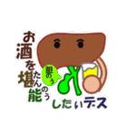 もっと!★踊るユルカワ心電図と臓器★医学(個別スタンプ:05)