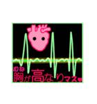 もっと!★踊るユルカワ心電図と臓器★医学(個別スタンプ:07)
