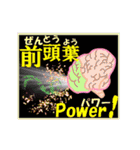 もっと!★踊るユルカワ心電図と臓器★医学(個別スタンプ:09)