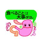 もっと!★踊るユルカワ心電図と臓器★医学(個別スタンプ:15)