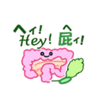 もっと!★踊るユルカワ心電図と臓器★医学(個別スタンプ:16)