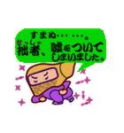 もっと!★踊るユルカワ心電図と臓器★医学(個別スタンプ:19)