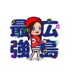 動く!頭文字「つ」女子専用/100%広島女子(個別スタンプ:2)