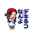 動く!頭文字「つ」女子専用/100%広島女子(個別スタンプ:5)