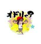 動く!頭文字「つ」女子専用/100%広島女子(個別スタンプ:6)