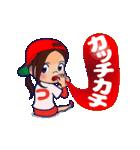 動く!頭文字「つ」女子専用/100%広島女子(個別スタンプ:8)