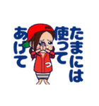 動く!頭文字「つ」女子専用/100%広島女子(個別スタンプ:9)