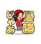 動く!頭文字「つ」女子専用/100%広島女子(個別スタンプ:11)