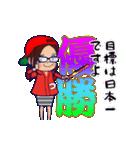 動く!頭文字「つ」女子専用/100%広島女子(個別スタンプ:12)