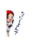 動く!頭文字「つ」女子専用/100%広島女子(個別スタンプ:13)