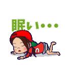 動く!頭文字「つ」女子専用/100%広島女子(個別スタンプ:14)