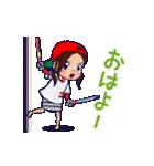 動く!頭文字「つ」女子専用/100%広島女子(個別スタンプ:21)