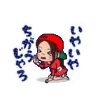 動く!頭文字「つ」女子専用/100%広島女子(個別スタンプ:23)
