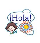 よく使うスペイン語の挨拶(個別スタンプ:1)