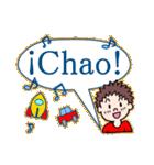 よく使うスペイン語の挨拶(個別スタンプ:2)