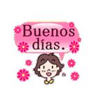 よく使うスペイン語の挨拶(個別スタンプ:3)