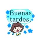 よく使うスペイン語の挨拶(個別スタンプ:4)