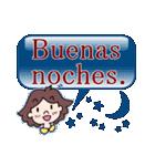 よく使うスペイン語の挨拶(個別スタンプ:5)