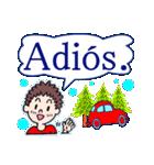 よく使うスペイン語の挨拶(個別スタンプ:7)