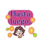 よく使うスペイン語の挨拶(個別スタンプ:8)