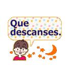 よく使うスペイン語の挨拶(個別スタンプ:9)