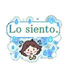 よく使うスペイン語の挨拶(個別スタンプ:11)