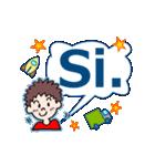 よく使うスペイン語の挨拶(個別スタンプ:14)