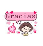 よく使うスペイン語の挨拶(個別スタンプ:17)