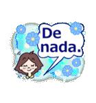 よく使うスペイン語の挨拶(個別スタンプ:19)
