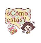 よく使うスペイン語の挨拶(個別スタンプ:20)