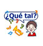 よく使うスペイン語の挨拶(個別スタンプ:21)
