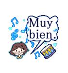 よく使うスペイン語の挨拶(個別スタンプ:24)