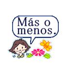 よく使うスペイン語の挨拶(個別スタンプ:25)