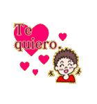 よく使うスペイン語の挨拶(個別スタンプ:28)