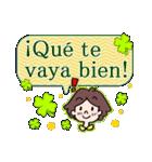 よく使うスペイン語の挨拶(個別スタンプ:30)