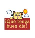 よく使うスペイン語の挨拶(個別スタンプ:32)