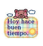 よく使うスペイン語の挨拶(個別スタンプ:33)