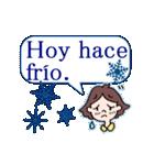 よく使うスペイン語の挨拶(個別スタンプ:34)